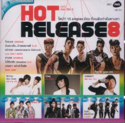 RS Hot Release Vol.8 (PV集)