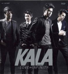 Kala / Love Infinity (最新作)
