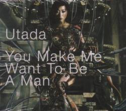UTADA (宇多田ヒカル)/ You Mak...