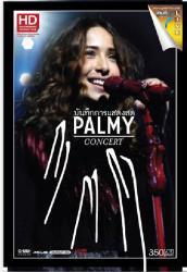Palmy (パーミー) / Concert Palmy Ga Ga Ga (Live)(DVD)