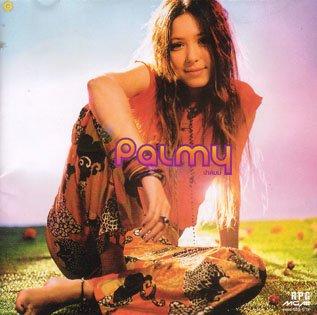 Palmy (パーミー)/ Palmy (CD)(...