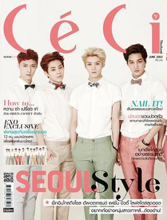 CeCi (セッシ) Magazine (Thailand) Vol.07 (2013.06)(表紙:EXO)