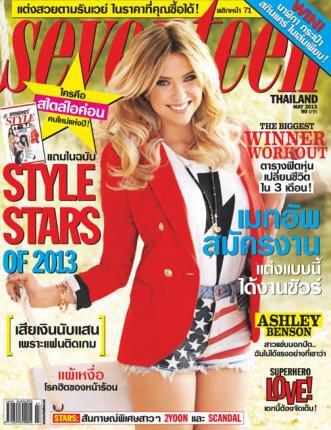 Seventeen Magazine (Thailand) Vol.126 (2013.05.)(表紙: Ashley Benson)
