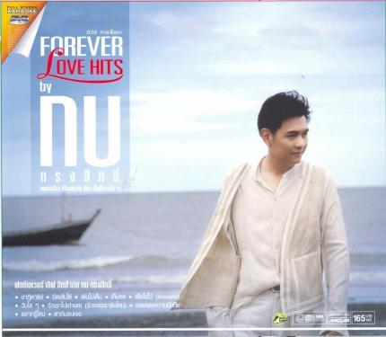 Kob Songsit / Forever Love Hits (DVD)(ベスト)