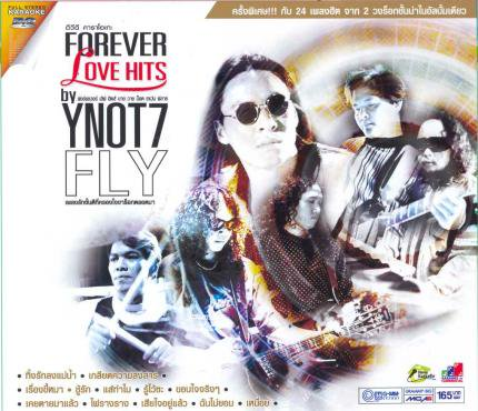 Y Not 7 & Fly / Forever Love Hits (DVD)(ベスト)