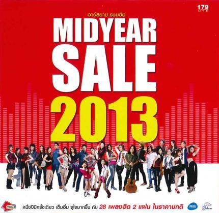 R-Siam Midyear Sale 2013 (2CD)
