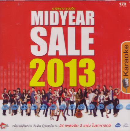 R-Siam Midyear Sale 2013 (2VCD)