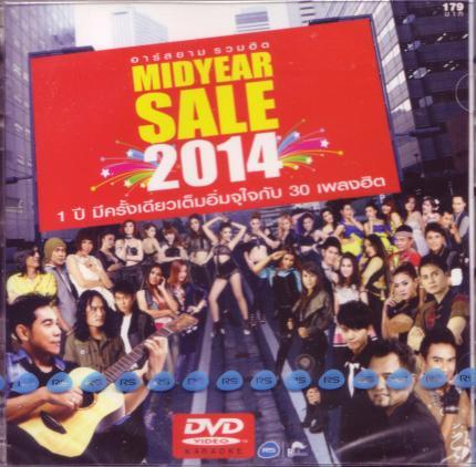 R-Siam Midyear Sale 2014 (DVD)