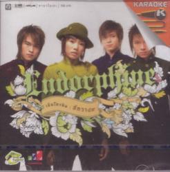 Endorphine / Suk Ga Wa 49 (VCD)