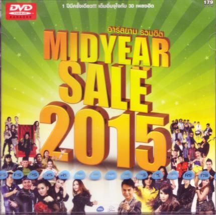 R-Siam Midyear Sale 2015 (DVD)