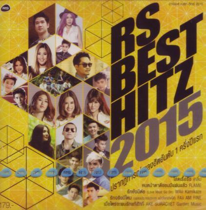 RS - Best Hitz 2015 (CD)