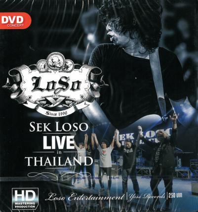 Sek Loso (セーク・ローソ) / Live in T...