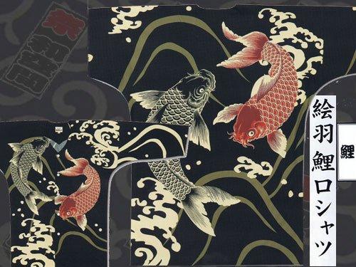 鯉口シャツ 絵羽「鯉」