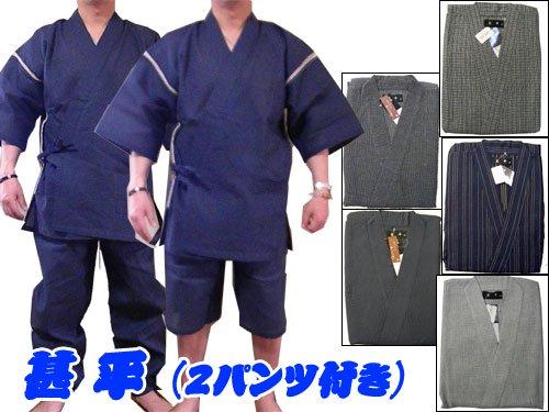 甚 平 長・半ズボンの2パンツ付き M/L(綿麻)
