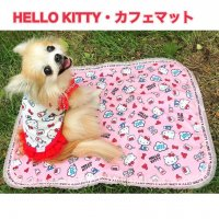 <img class='new_mark_img1' src='https://img.shop-pro.jp/img/new/icons5.gif' style='border:none;display:inline;margin:0px;padding:0px;width:auto;' />HELLO KITTYコラボ・総柄デザインCOOLカフェマット