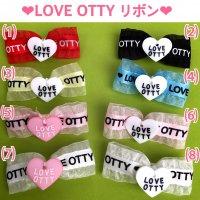 LOVE OTTY・リボンバレッタ