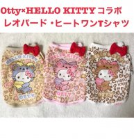 <img class='new_mark_img1' src='https://img.shop-pro.jp/img/new/icons5.gif' style='border:none;display:inline;margin:0px;padding:0px;width:auto;' />HELLO KITTYコラボ・レオパード-クマの被り物ヒートワンTシャツ