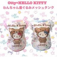 <img class='new_mark_img1' src='https://img.shop-pro.jp/img/new/icons5.gif' style='border:none;display:inline;margin:0px;padding:0px;width:auto;' />●HELLO KITTY・わんちゃん着ぐるみCOOLメッシュタンク