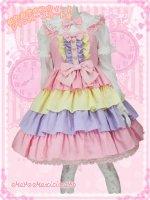 虹色お空のスウィート ジャンパースカート  8W1014  ゆめかわいい
