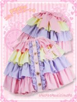 虹色お空の スウィートスカート☆ 8W5011 ゆめかわいい