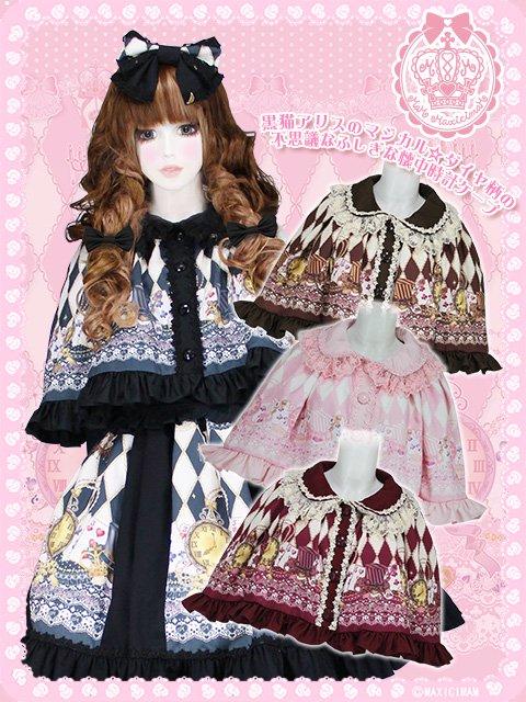☆黒猫アリスのマジカル☆ダイヤ柄の不思議なふしぎな懐中時計ケープ 8W3016