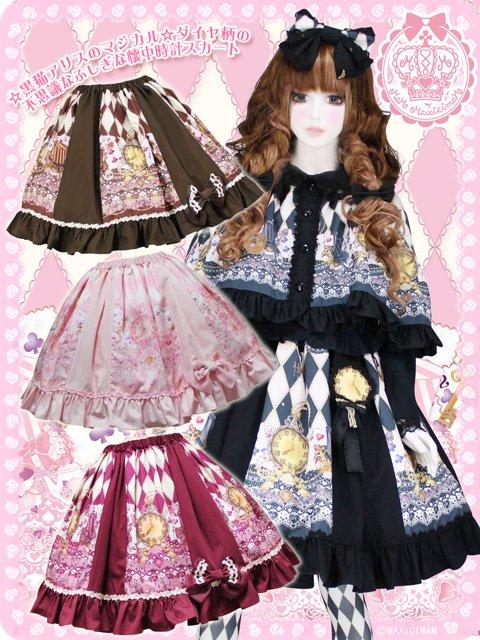 黒猫アリスのマジカル☆ダイヤ柄の不思議なふしぎな懐中時計スカート 8W5014