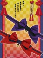8WA020 濃姫の戦国月夜の乙女 夢幻の恋変化チョーカー