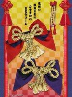 8WH012 濃姫の戦国月夜の乙女 夢幻の恋変化コーム