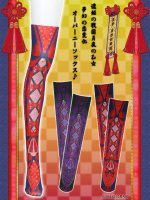 8WS019 和ロリィタ濃姫の戦国月夜の乙女 夢幻の恋変化  オーバーニー    ソックス♪