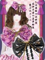8WH015 乙女蒔絵の矢絣宴 花押手箱の真夢絵巻髪とめコーム/和風ロリータ