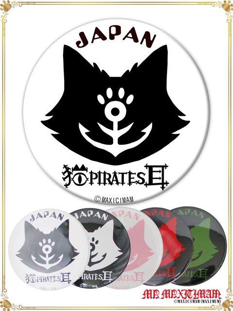 9CAN73XL 猫耳パイレーツ・JAPAN 缶バッ...