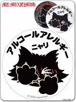 9CAN84XL アレルギーニャリ 2 缶バッチ(特大) / 猫 ジュピリン