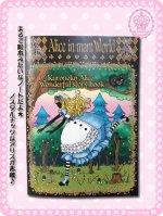 黒猫アリスの不思議な物語ノート 8RZ001