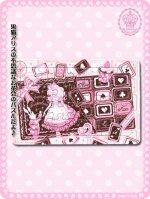 黒猫アリスのお菓子の国の不思議なお茶会パズル 8RZ005