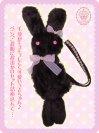 ショコラうさちゃんポシェット 8QB004
