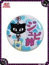 ふしぎなニャンバッチ☆ジュピ鈴 7CAN012XL