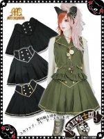 猫耳騎士団☆メタル・ブレード・スカート弐  9W5004