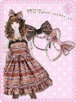 黒猫アリスのチョコレート☆ワンダーランドカチューシャ 8UH004