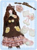 (ゆめかわいい大きいサイズ)チョコミントくまのコティーちゃん☆の不思議なコート LV3010