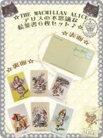 THE MACMILLAN ALICEアリスの不思議な絵葉書6枚セット☆XACE-ZR-ENN