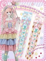 ☆チョコミントくまのコティーちゃんの虹色お空のかくれんぼ☆オーバーニーソックス☆  8WS007