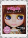 Blythe Collection Guide Book ブライスコレクションガイドブック