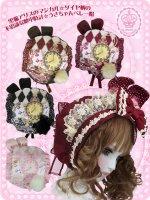 黒猫アリスのマジカル☆ダイヤ柄の不思議な懐中時計☆うさちゃんベレー帽 8WH005