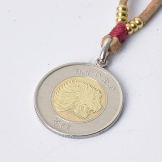 【PAYBACK】ETHIOPIA 1 Birr Coin Necklace