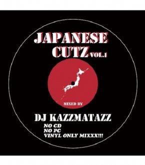 【JAPANESE CUTZ vol.1】-DJ KAZZMATAZZ-                           </a>             <span class=