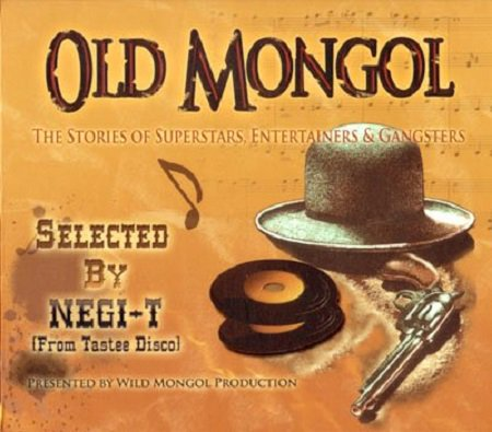 【OLD MONGOL】-SELECTED By NEGI-T from Tastee Disco-                           </a>             <span class=