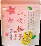 有機・黒麹発酵茶《山吹撫子》40g粉末   1296円
