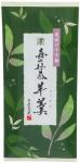 森の抹茶羊羹 55g×4個入