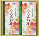 八十八夜茶100gたとう紙入×2本平箱入