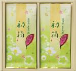 【新茶予約】 初摘100g×2袋平箱入セット